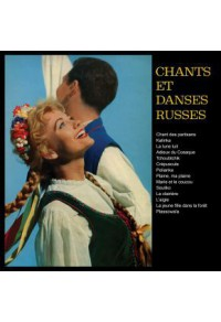 Chants et danses russes